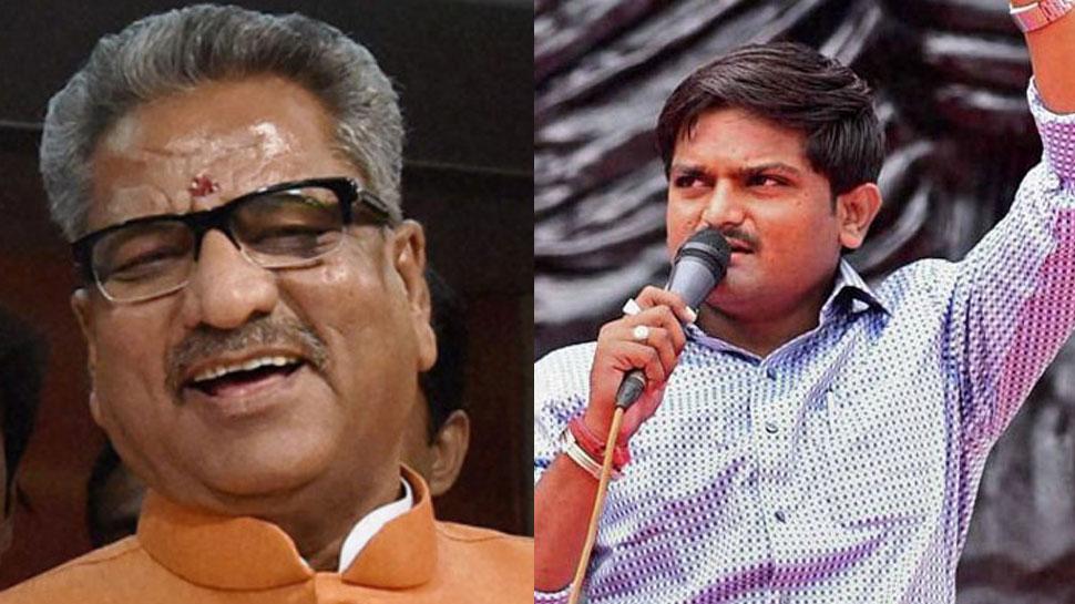 पहले कांग्रेस के लिए डेली वेजेज़ पर काम करते थे हार्दिक, अब बने पार्टी के परमानेंट मेंबर: BJP