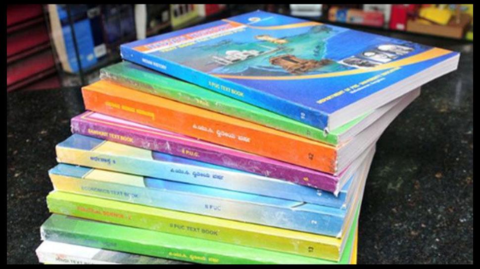 दिल्ली: एनसीईआरटी की 25,000 से अधिक नकली किताबें जब्त, पुलिस ने मामला किया दर्ज