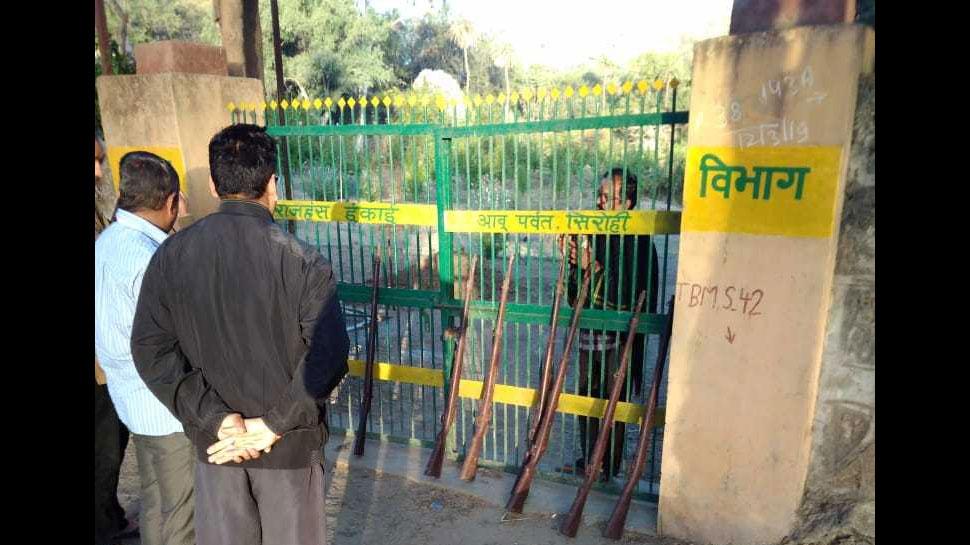 ब्रिटिशकालीन बंदूक चोरी मामला: राजस्थान पुलिस ने वन विभाग से बरामद की बंदूकें