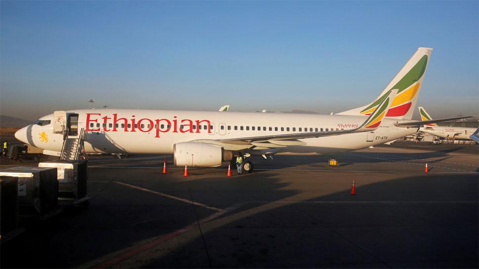 भारत के बाद अमेरिका ने भी बोइंग 737 मैक्स 8 पर लगाई रोक