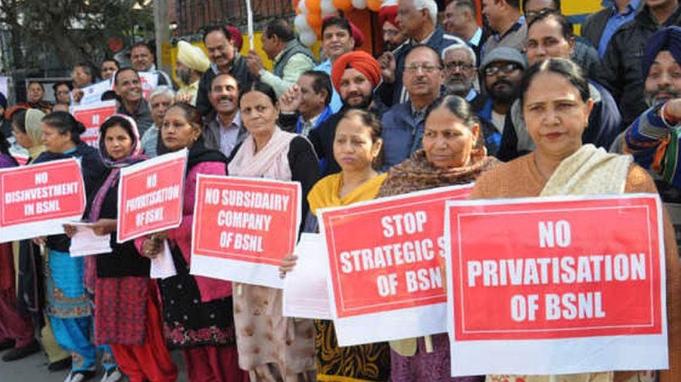 BSNL कर्मचारियों के लिए खुशखबरी, इसी शुक्रवार को मिल जाएगी सैलरी