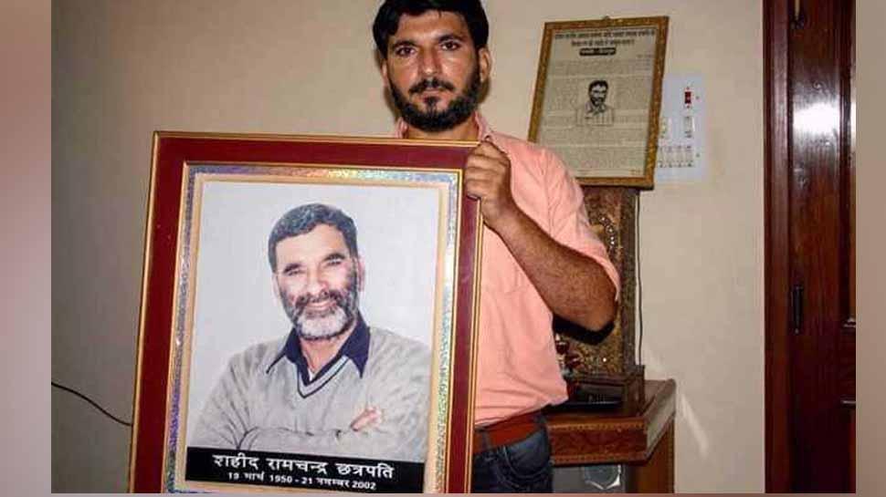 पत्रकार छत्रपति हत्या मामले में सीबीआई कोर्ट के फैसले को राम रहीम ने हाईकोर्ट में दी चुनौती