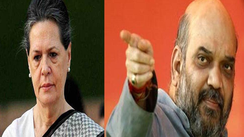 आतंकी मसूद को छोड़ने के लिए सोनिया गांधी और मनमोहन सिंह भी सहमत थे : अमित शाह
