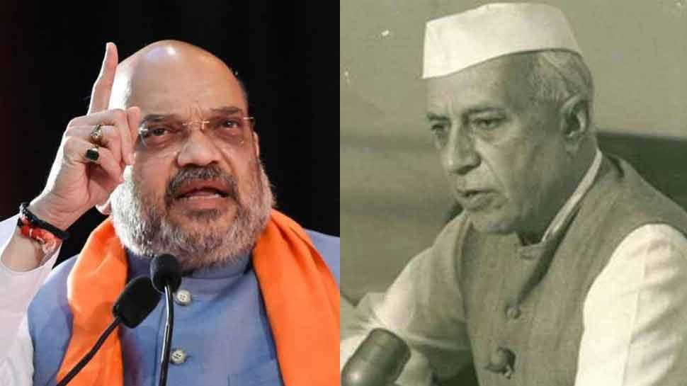 अमित शाह ने पंडित नेहरू के इस फैसले को बताया 'कैंसर', कहा- आज भी भुगत रहा भारत