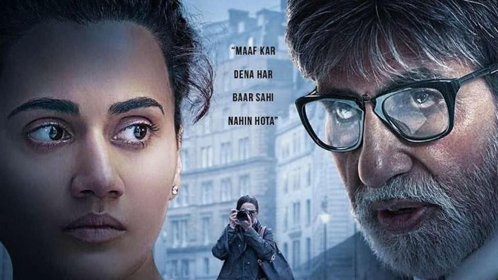 Box Office पर 'बदला' बनी 50 करोड़ी, हिट हुई अमिताभ-तापसी की जोड़ी