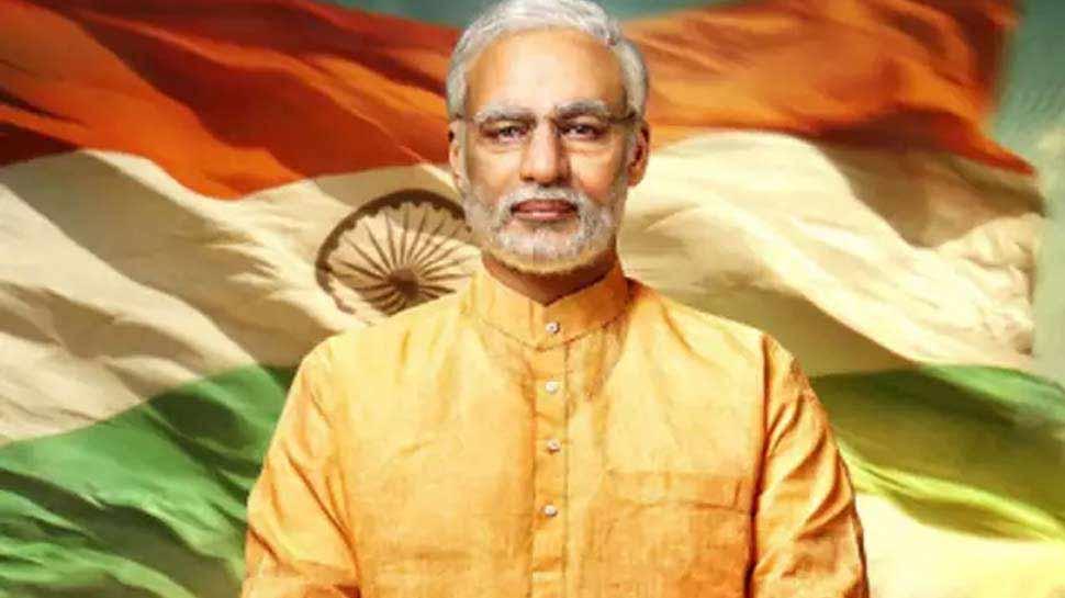 फिल्म 'पीएम नरेंद्र मोदी' का दूसरा पोस्टर जारी करेंगे बीजेपी अध्यक्ष अमित शाह