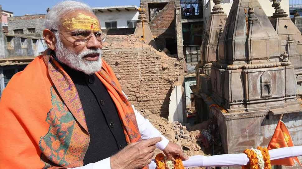 Lok sabha elections 2019 : PM मोदी ने ट्विटर पर बदला अपना अकाउंट नेम, अब कहलाएंगे 'चौकीदार नरेंद्र मोदी'