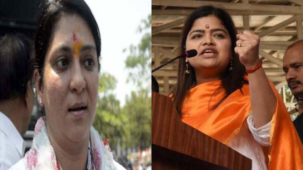 लोकसभा चुनाव 2019: पूनम महाजन ने प्रिया दत्त से 2014 में छीनी थी मुंबई उत्तर-मध्य सीट