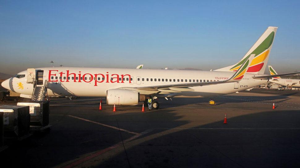 इथियोपिया में मंत्री ने कहा- विमान हादसे की जांच में अभी समय लगेगा