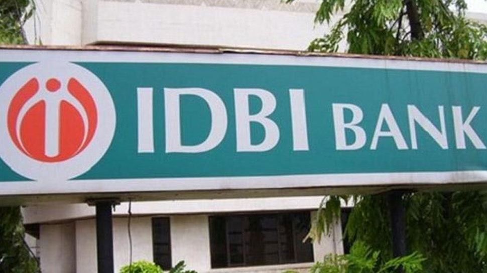 आईडीबीआई बैंक का नाम बदलना नहीं चाहता RBI, बताया यह कारण