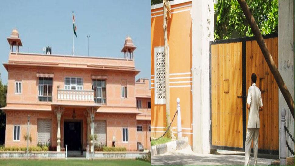 जयपुर: जलाशयों में हो रही सफाई के कारण सीएम हाउस, राजभवन में पानी का संकट