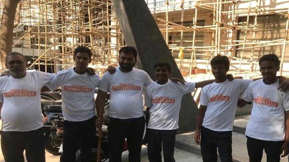 PM मोदी के समर्थन में सूरत के सिक्योरिटी गार्ड्स ने उतारी वर्दी, पहनी 'मैं भी चौकीदार' वाली टी-शर्ट