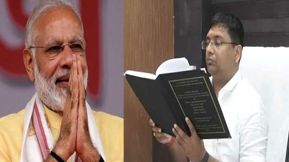 सूरत के मेहुल चोकसी ने PM नरेंद्र मोदी पर कर डाली पीएचडी, 9 साल बाद हुए सफल