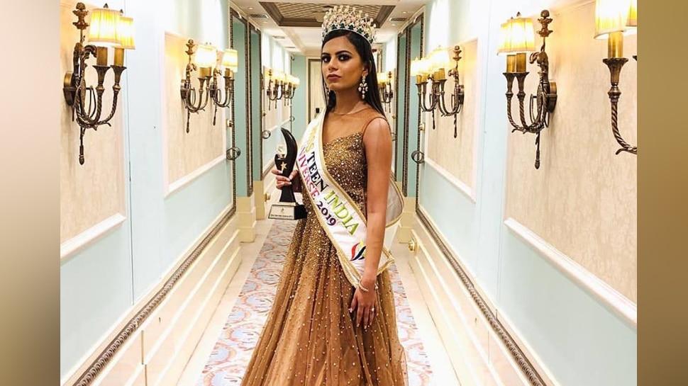 दुनिया पर चलेगा मुंबई गर्ल का जादू, मिस टीन यूनिवर्स 2019 के खिताब से बस इतनी दूर हैं अपूर्वा ठाकुर