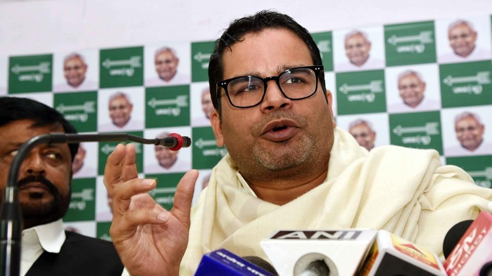लोकसभा चुनाव 2019 : इस CM ने प्रशांत किशोर को कहा 'बिहारी डकैत', JDU नेता ने भी किया पलटवार