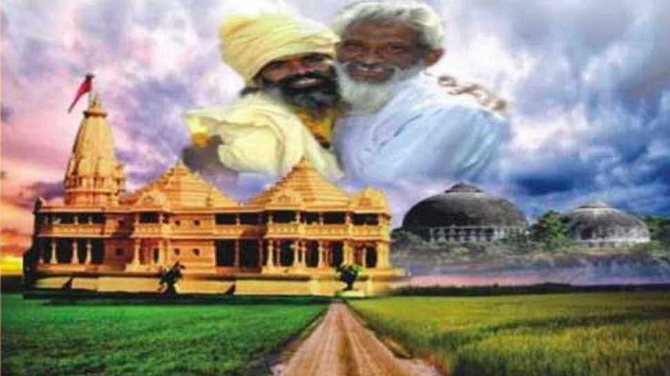 उलेमा बोर्ड ने कहा, फिल्म 'राम जन्मभूमि' पर 48 घंटे में लगाएं रोक नहीं तो...