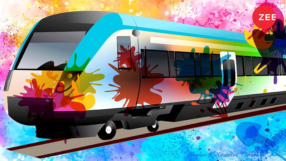 खुशखबरी: लखनऊ, वाराणसी, प्रयागराज और मुंबई के लिए रेलवे चलाएगी होली स्पेशल ट्रेन