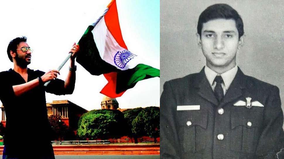 अजय देवगन 2020 में करेंगे एयर स्ट्राइक, जांबाज विंग कमांडर की बायोपिक से जुड़ा नाम