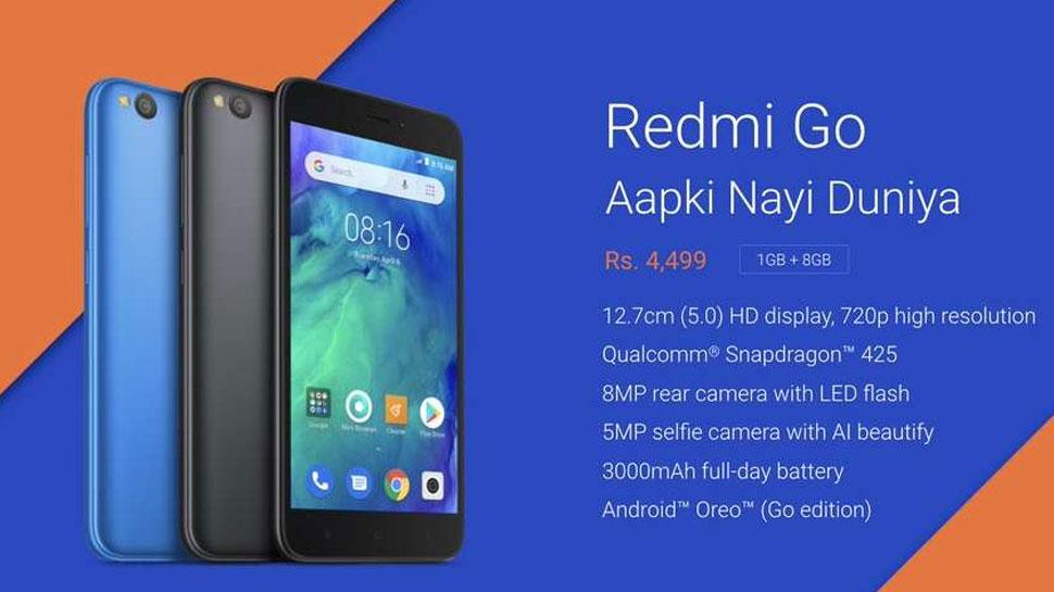 4499 रुपये वाला Redmi Go हुआ लॉन्च, खरीदने से पहले Redmi 6A से करें तुलना