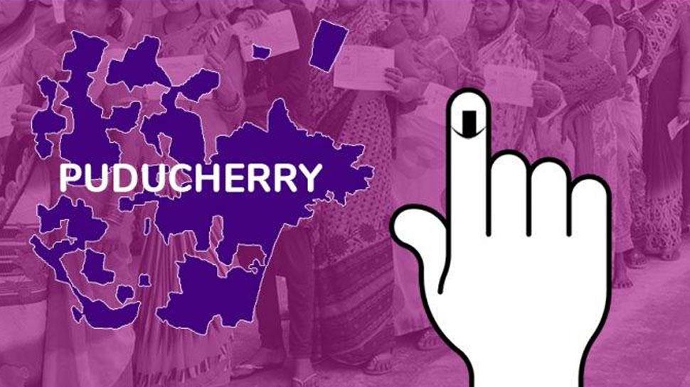 पुडुचेरी लोकसभा क्षेत्र: इस सीट पर कांग्रेस का रहा है दबदबा