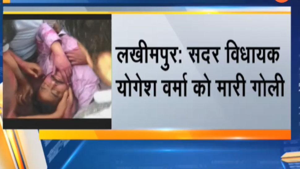 उत्तर प्रदेश: लखीमपुर के BJP विधायक योगेश वर्मा पर हमला, अस्पताल में भर्ती
