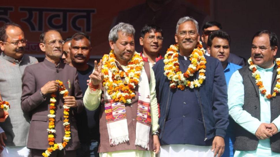 लोकसभा चनाव 2019: उत्तराखंड में खंडूरी, महाराज ने बीजेपी प्रत्याशी के नामांकन से बनाई दूरी