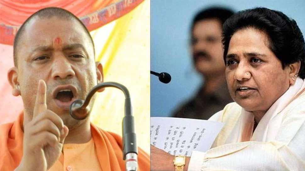 CM योगी ने दिया मायावती को दो टूक जवाब, 'चौकीदार के अलर्ट होने से चोर बेचैन हो गए हैं'