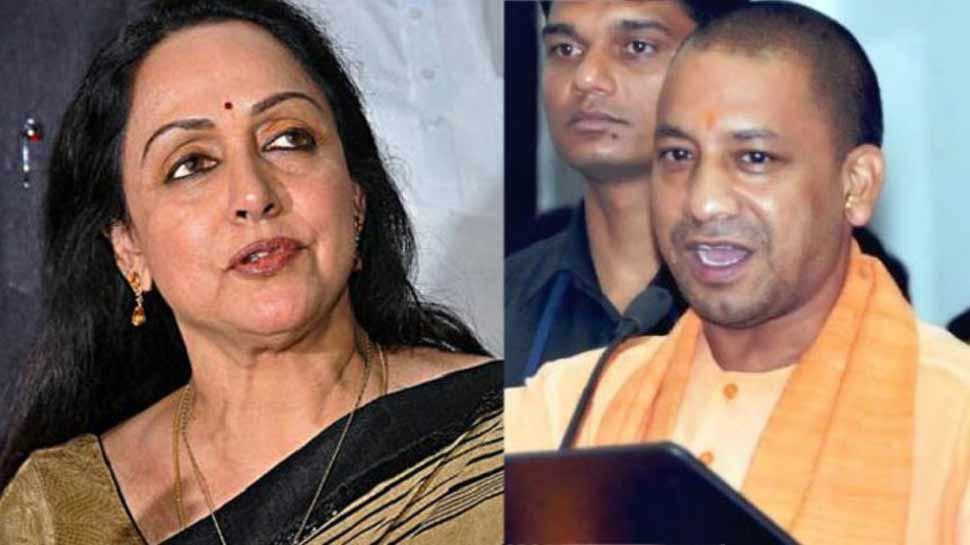 हेमा मालिनी के लिए वोट मांगने और पर्चा भरवाने मथुरा आएंगे CM योगी