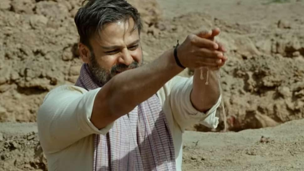 VIDEO: 'पीएम नरेंद्र मोदी' का पहला गाना रिलीज, इमोशनल कर देगा 'सौगंध मुझे इस मिट्टी की'