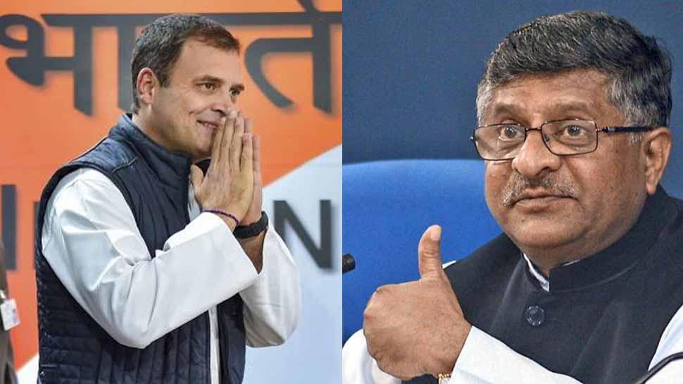 बीजेपी ने पूछा- राहुल गांधी बताएं कि उनकी 55 लाख रुपए की संपत्ति 9 करोड़ कैसे हो गई