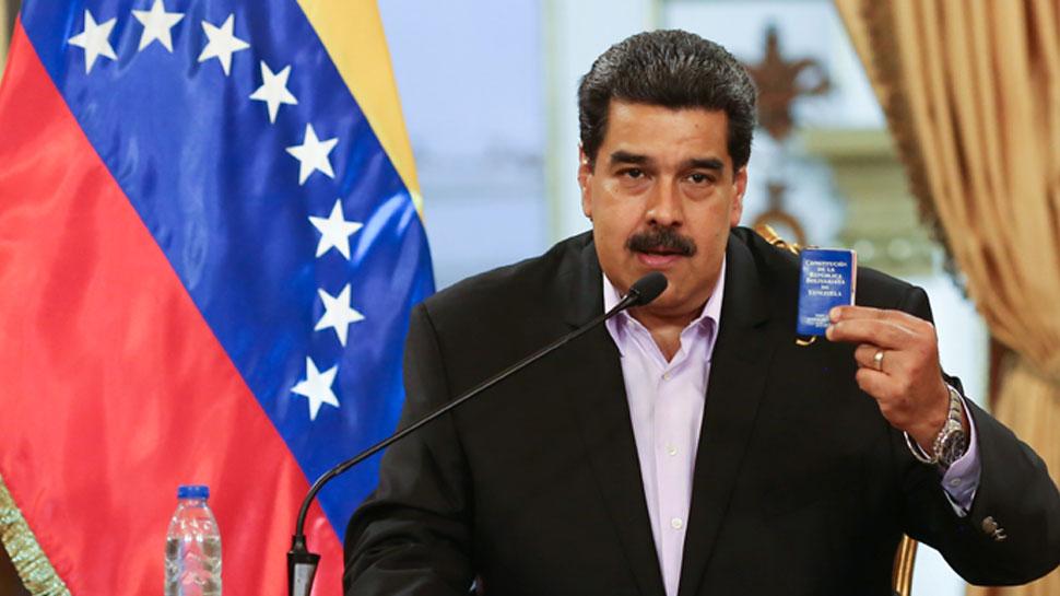 वेनेजुएला के राष्ट्रपति का आरोप, 'मेरी हत्या की साजिश के लिए अमेरिका ने दी आर्थिक मदद'
