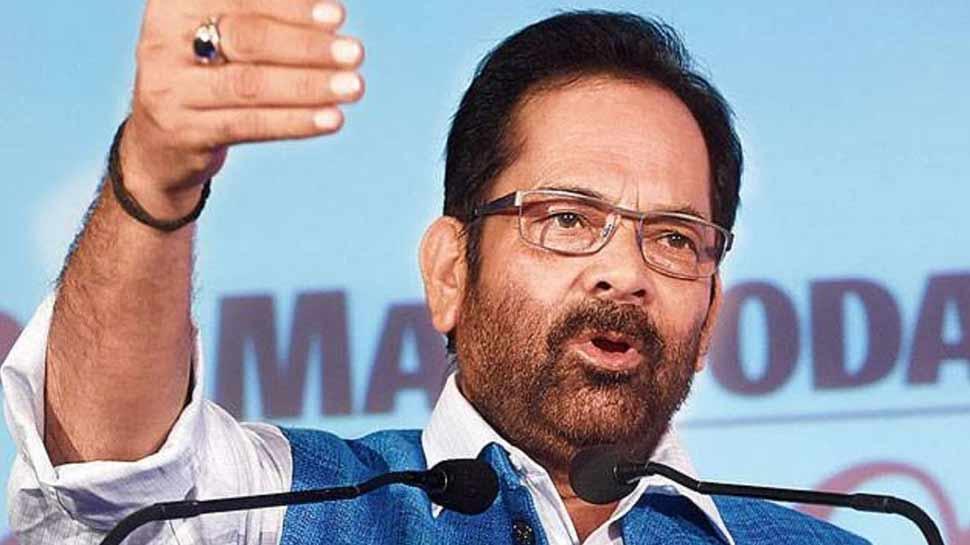 लोकसभा चुनाव 2019: नकवी बोले, 'गुरु सैम नंबरी तो राहुल गांधी 10 नंबरी हैं'