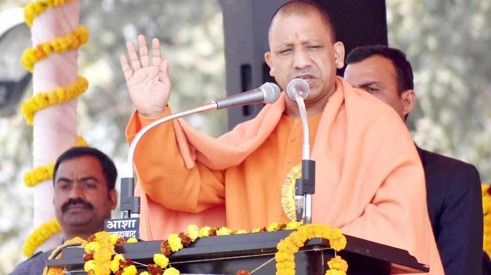 CM योगी बोले, 'जनता तय करे कि क्या वह आतंकी अजहर की जबान बोलने वाले को चुनेगी'