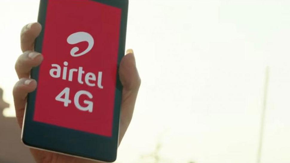 Airtel ने सस्ता किया इंटरनेशनल कॉल, 75 फीसदी तक घटाई दरें