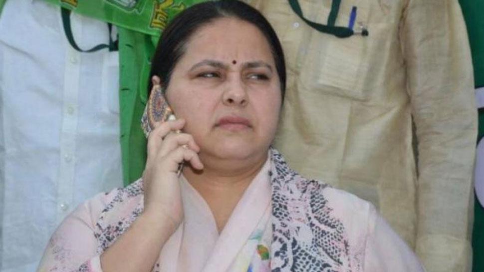 लोकसभा चुनाव 2019: आरजेडी स्टार प्रचारकों की सूची में मीसा भारती का नाम नहीं
