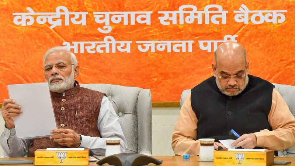 लोकसभा चुनाव 2019ः बीजेपी की नई लिस्ट जारी, इन प्रत्याशियों को मिला टिकट