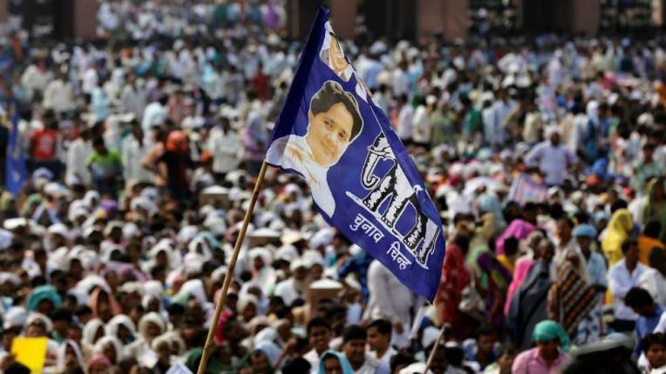 बहुजन समाज पार्टी : कंशीराम ने की थी BSP की स्थापना, हाथी को चुना था चुनाव चिन्ह