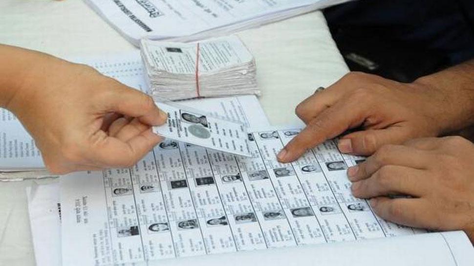 मतदान के लिए हैं तैयार, 5 स्टेप्स में चेक करें वोटर लिस्ट में आपका नाम है या नहीं