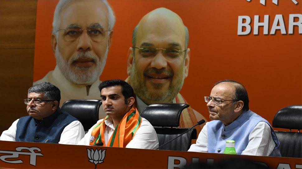 दिल्ली की BJP इकाई ने तैयार की 31 संभावित उम्मीदवारों की लिस्ट, गंभीर का नाम शामिल
