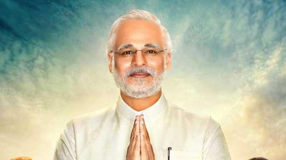 'पीएम नरेंद्र मोदी' की रिलीज डेट में होगा बदलाव! फिल्म निर्माताओं को फिर मिला नोटिस