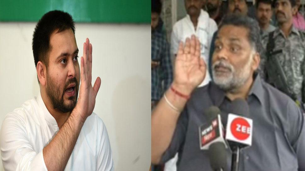 पप्पू यादव बोले- RJD ने छेड़ा तो, कन्हैया को देंगे समर्थन, बिहार में बनाएंगे थर्ड फ्रंट