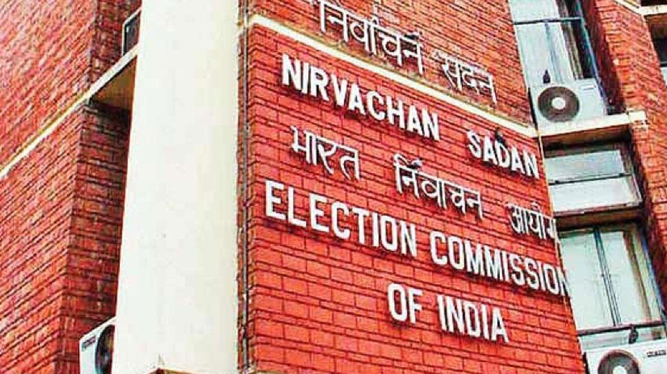 लोकसभा चुनाव 2019: राजस्थान में EC ने लोकसभा क्षेत्रों के लिए नियुक्त किए पर्यवेक्षक
