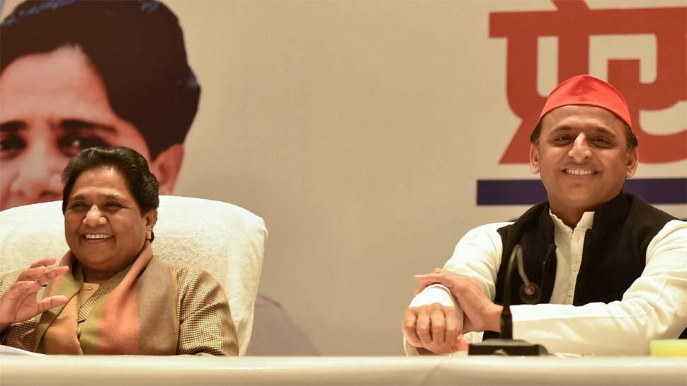 सपा-बसपा-रालोद गठबंधन को पीएम मोदी ने बताया 'सराब', अखिलेश-मायावती ने दिया यह जवाब
