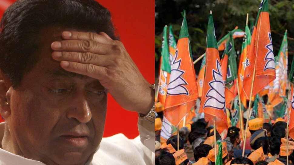 कमलनाथ की किसान कर्ज माफी BJP के लिए बनी बड़ा हथियार, दिया नारा-'कर्ज माफी धोखा है धक्का दो मौका है'