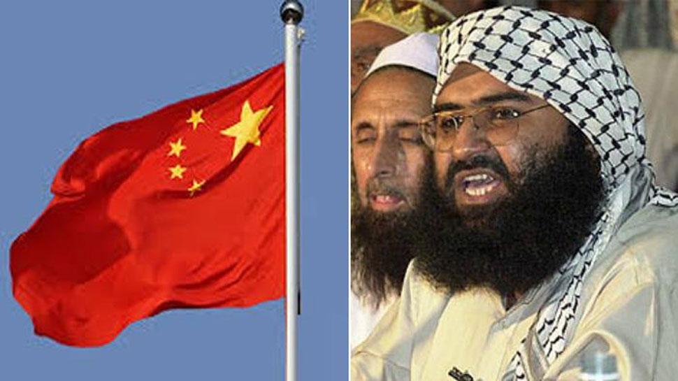 चीन ने मसूद अजहर पर अड़ंगा डालने का किया बचाव, कही यह बात