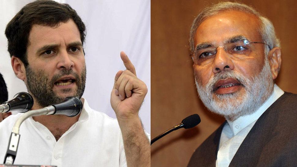 राहुल गांधी ने कहा- PM मोदी के वादे से आया 'न्याय' योजना का विचार