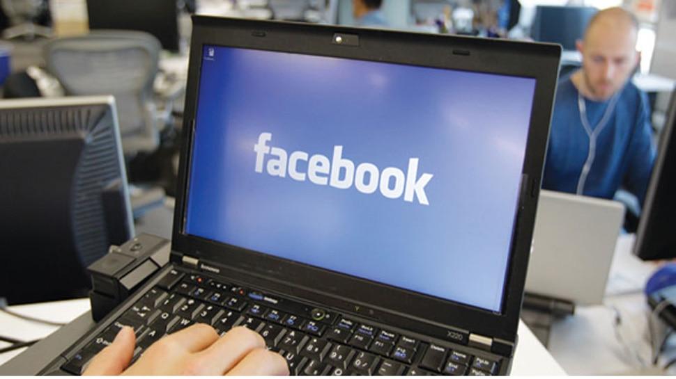 Facebook लाइव करना हो जाएगा मुश्किल, नियमों में बदलाव कर रहा फेसबुक