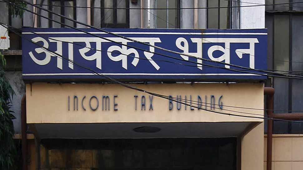 बैंकों के साथ 31 मार्च को खुले रहेंगे इनकम टैक्स और जीएसटी ऑफिस