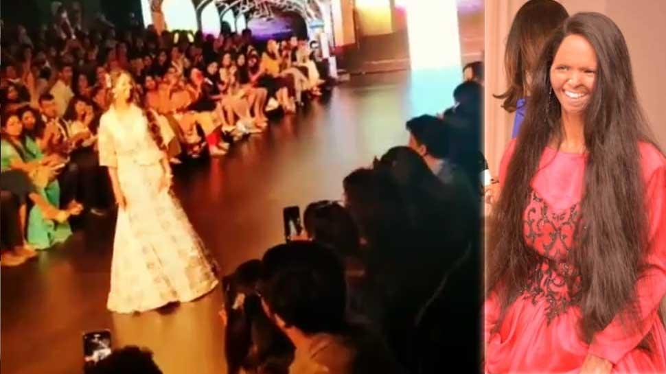 एसिड अटैक पीड़िता लक्ष्मी ने किया रैम्प वॉक, देखें VIDEO