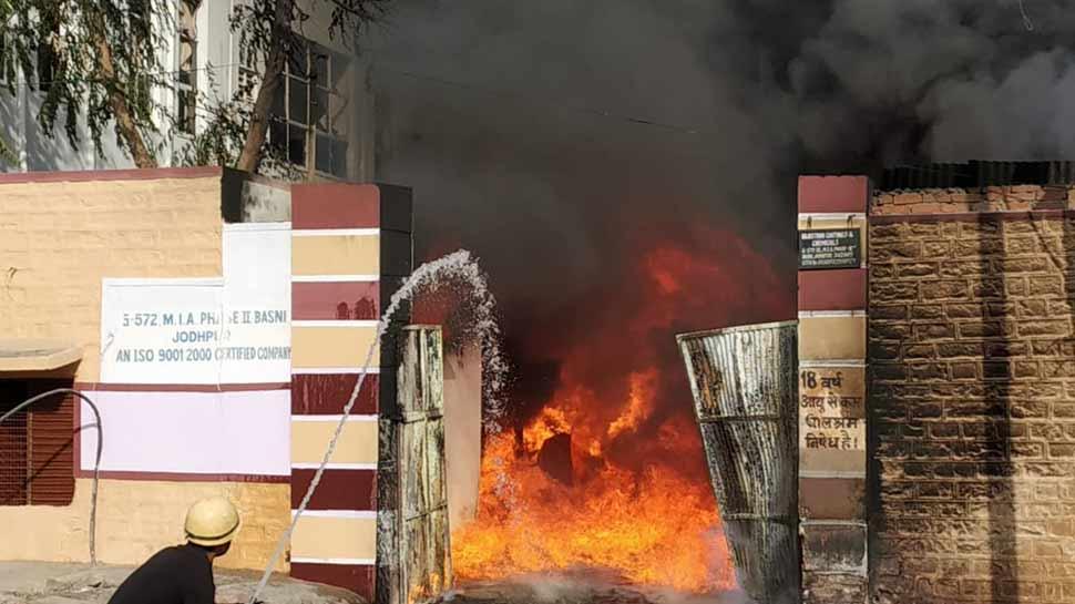 राजस्थान: कैमिकल फैक्ट्री में लगी भीषण आग, लाखों के नुकसान की संभावना